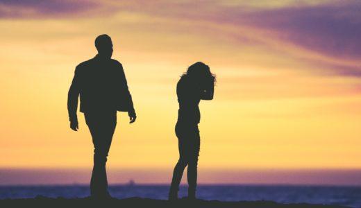 別れる事を決めたカップルの原因は?気持ちが変わる瞬間5選