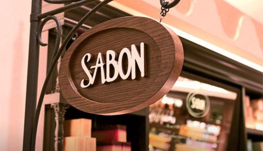 美意識高め女子必見!SABONのボディクリームですべすべお肌をゲット