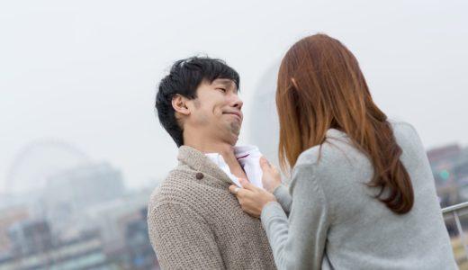 【仲直りの方法】彼氏との喧嘩の解決策伝授!喧嘩しないコツは?