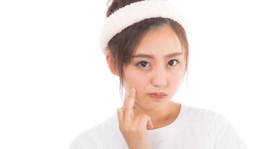 洗顔を変えてツルツル陶器肌をゲットしよう【おすすめ毛穴解消!洗顔料20選】
