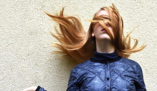 ケラスターゼのトリートメントでスタイリングが決まる髪♡~くせ毛・広がる髪編~