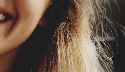 【ケラスターゼオイルおすすめ7選】特徴や違いをチェックして憧れのサラサラ髪に♡