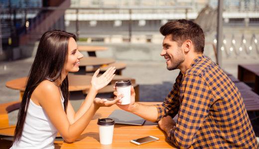 【アラサーの恋愛観】大人ならではの魅力と有効な年下年上へのアプローチ方法