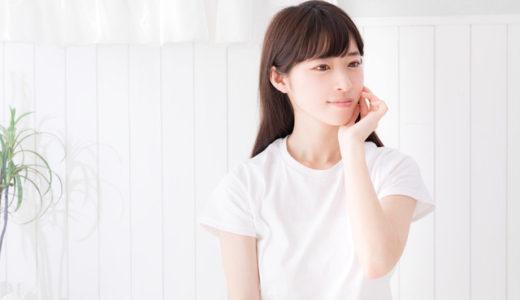 【今人気の白潤の化粧水】本格的に美白ケアをはじめたい女子にピッタリ♡