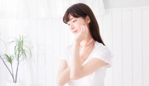 【無添加化粧品の定番ファンケル】お肌に安心のファンケル化粧水で目指せ美肌!