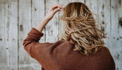 オトナ女子といえばウェットヘア♡【スタイリング剤はドラッグストアや市販で買える】