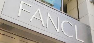 FANCLってどんな会社?