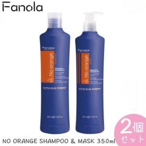 FANOLA」のマスク