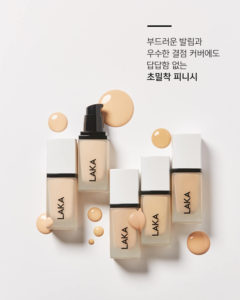 韓国コスメのLAKA シーンスティラー UV ファンデーション