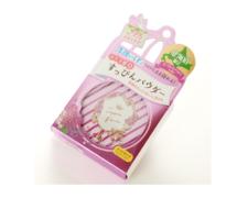 すっぴんパウダー『ガーデンライラックの香り』の口コミ